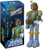 "Shogun Warriors 24"" Star Wars Boba Fett"